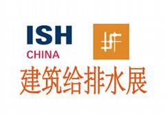 2022年北京國際暖通供熱展覽會
