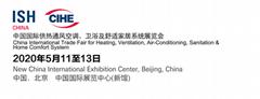 2020北京暖通供熱展會-2020北京鍋爐展覽會-