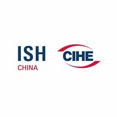 2022北京供熱展會北京國際暖通供熱展覽會ISH展覽會