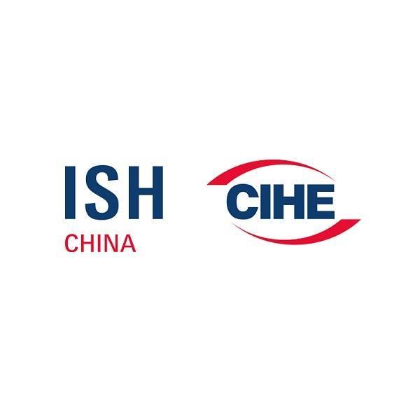 2022北京供暖展供暖系统及新能源设备展览会 3