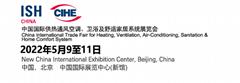 2022北京暖通展览会