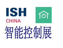 2021年北京供热展ISH China中国供热展览会 3