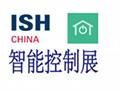 2021年北京供熱展ISH China中國供熱展覽會 3