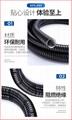 P3型包塑金屬軟管穿線管Φ15 2