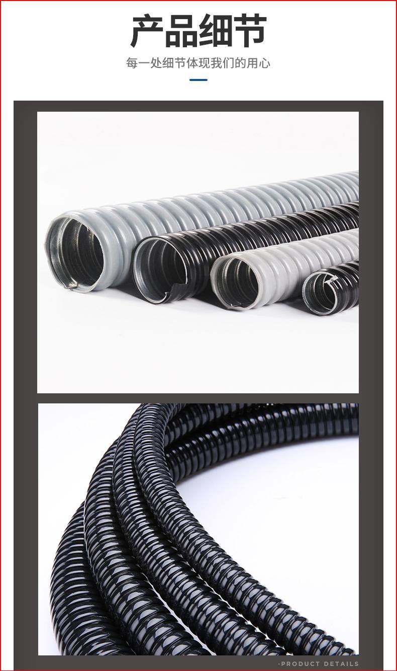 P3型包塑金屬軟管穿線管Φ15 4