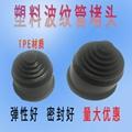 塑料波紋軟管堵頭AD21.2