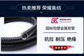 PP阻燃塑料波纹管穿线软管可开口汽车用耐高温橙色波纹管   4