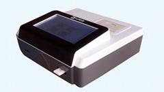Poct immunoassay analyzer laboratory test equipment