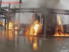 危险化学品爆炸火灾演习用烟雾机