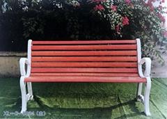 玻璃鋼公園椅