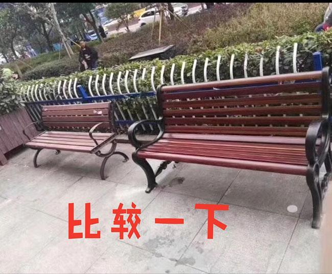 玻璃鋼公園椅 4