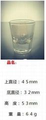 Borosilicate Espresso Glass Cup for Tea, Expresso, Milk, Coffee Mug SDY-HH0283