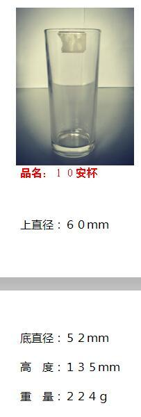 Disposable Smoothie  Drinking Glass/ Cheap Cup SDY-HH0 12
