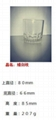 Fashion Design Glass Cup for Home Gift SDY-HH0291