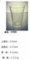 Small Size Acrylic Glass Water Cup SDY-HH0292