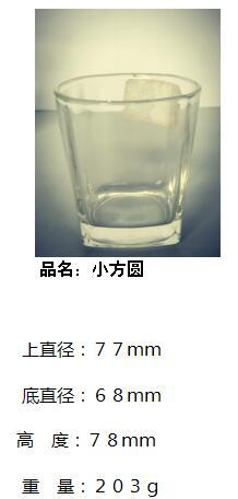 Customize Round Shape Candle Holder Bottle / Glass Candle  Cup SDY-HH0310 6
