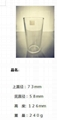 Glass Cup/Pot/Bottle/Tea Cup/Water Cup SDY-HH0311 3