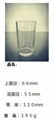 Glass Cup/Pot/Bottle/Tea Cup/Water Cup SDY-HH0311 5