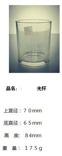 Heart Shape Double Wall High Borosilicate Glass Bottle Water Cup SDY-HH0318 1