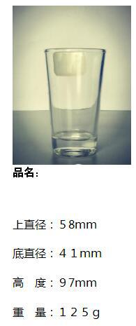 Heart Shape Double Wall High Borosilicate Glass Bottle Water Cup SDY-HH0318 11