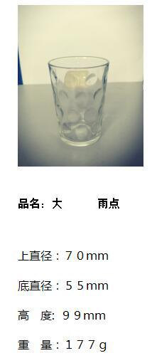 Heart Shape Double Wall High Borosilicate Glass Bottle Water Cup SDY-HH0318 12