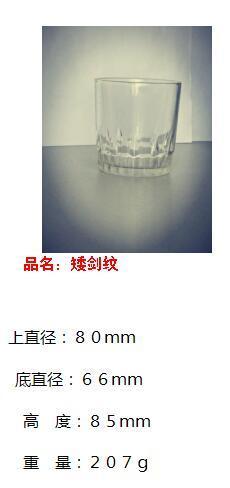 Borosilicate Glass Cup for Tea, Expresso, Milk, Coffee Mug SDY-HH0326 5