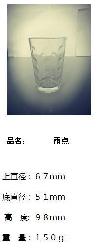 Borosilicate Glass Cup for Tea, Expresso, Milk, Coffee Mug SDY-HH0326 9