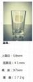 Borosilicate Glass Cup for Tea, Expresso, Milk, Coffee Mug SDY-HH0326 10