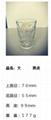 Borosilicate Glass Cup for Tea, Expresso, Milk, Coffee Mug SDY-HH0326 12
