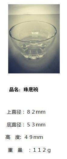 Borosilicate Glass Cup for Tea, Expresso, Milk, Coffee Mug SDY-HH0326 13