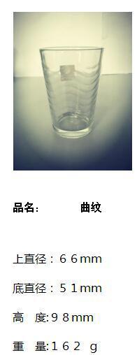 Borosilicate Glass Cup for Tea, Expresso, Milk, Coffee Mug SDY-HH0326 15