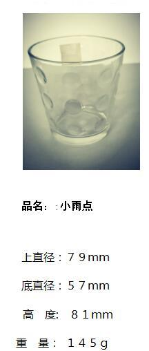 Customized Design Embossing Glass Beer Juice Cups SDY-HH0273 2