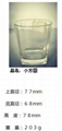 Customized Design Embossing Glass Beer Juice Cups SDY-HH0273 6