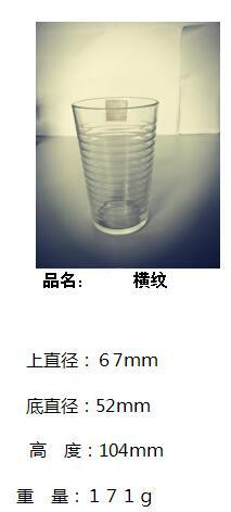 Customized Design Embossing Glass Beer Juice Cups SDY-HH0273 7