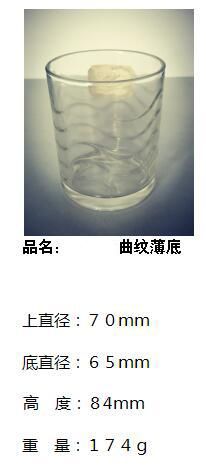 Customized Design Embossing Glass Beer Juice Cups SDY-HH0273 8