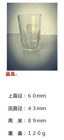 Customized Design Embossing Glass Beer Juice Cups SDY-HH0273 12