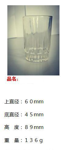 Customized Design Embossing Glass Beer Juice Cups SDY-HH0273 14