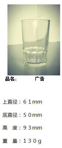 Customized Design Embossing Glass Beer Juice Cups SDY-HH0273 15
