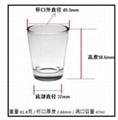Hotel Guest Room Glass Water Glass Cup Wine Cup Tea Cup SDY-HH0266