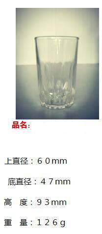 Sublimation Blank Shot Glass, Small Wine Glass Cup SDY-HH0351 1