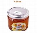 High Quality Glass Mason Jar Wholesale