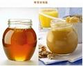 OEM/ODM Foods Pickle 63 Lug Finish Jam Storage Honey Glass Jar Sdy-X02698