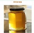 Cylinder Transparent Storage Honey Glass