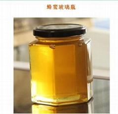 Cylinder Transparent Storage Honey Glass Jars with Screw Plastic CapsSdy-X02700
