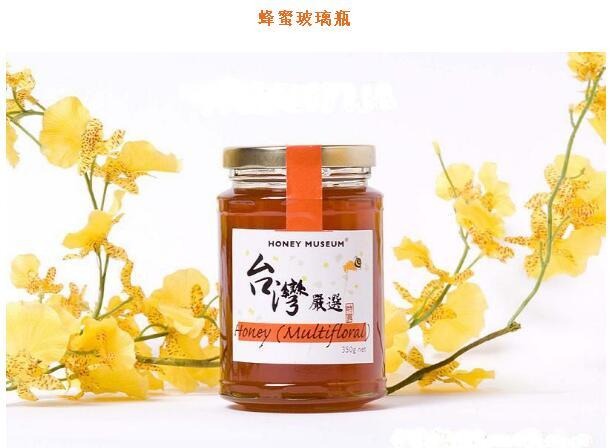 Factory Wholesale Food Packaging Round Honey Glass Jars with Metal LidSdy-X02701