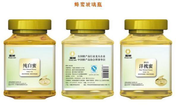 High Quality Food Grade Glass Honey Jam Candle Jar Sdy-X02703