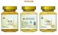 High Quality Food Grade Glass Honey Jam