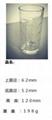 Water Drinking Glassware 7oz Vintage