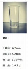 High Quality V Shape Water and Juice Drinking Glass Cup SDY-HH0367
