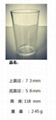 Borosilicate Double Wall Glass Cup for Tea, Coffee, Milk  SDY-HH0379 1